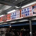 凱旋夜市-食香日式拉麵.jpg
