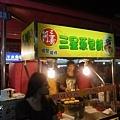 凱旋夜市-三星蔥包餅.jpg