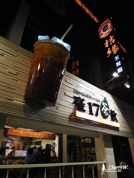 豪17咖啡茶飲連鎖-09.jpg