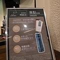 豪17咖啡茶飲連鎖-博愛店集點活動.jpg