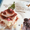 跳舞香水-鑫典蜜糖吐司.jpg