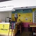 小圈圈霜淇淋專賣店02.jpg