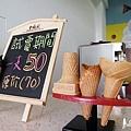 小圈圈霜淇淋專賣店06.jpg