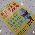 小圈圈霜淇淋專賣店09.jpg