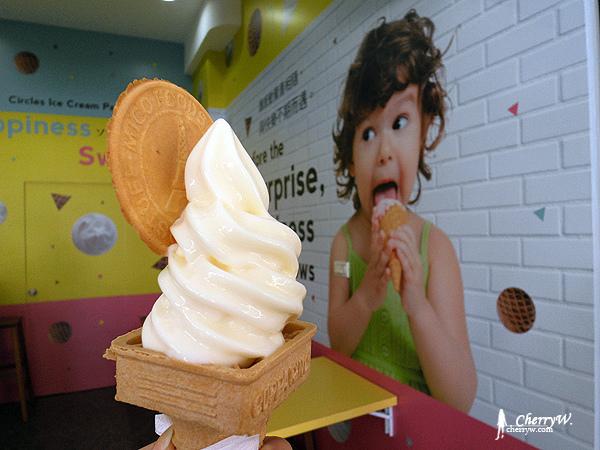 小圈圈霜淇淋-澳洲香草01.jpg
