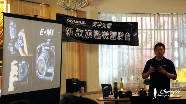 Olympus新款旗艦機體驗會02.jpg