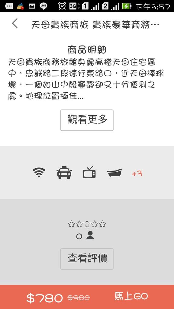 FunNow_07.jpg
