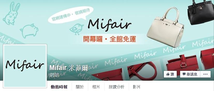 MifairFB.jpg