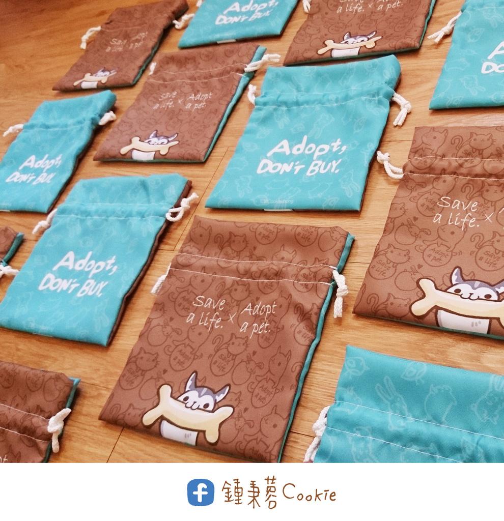 0901 隨身小物袋(領養代替購買)01.jpg