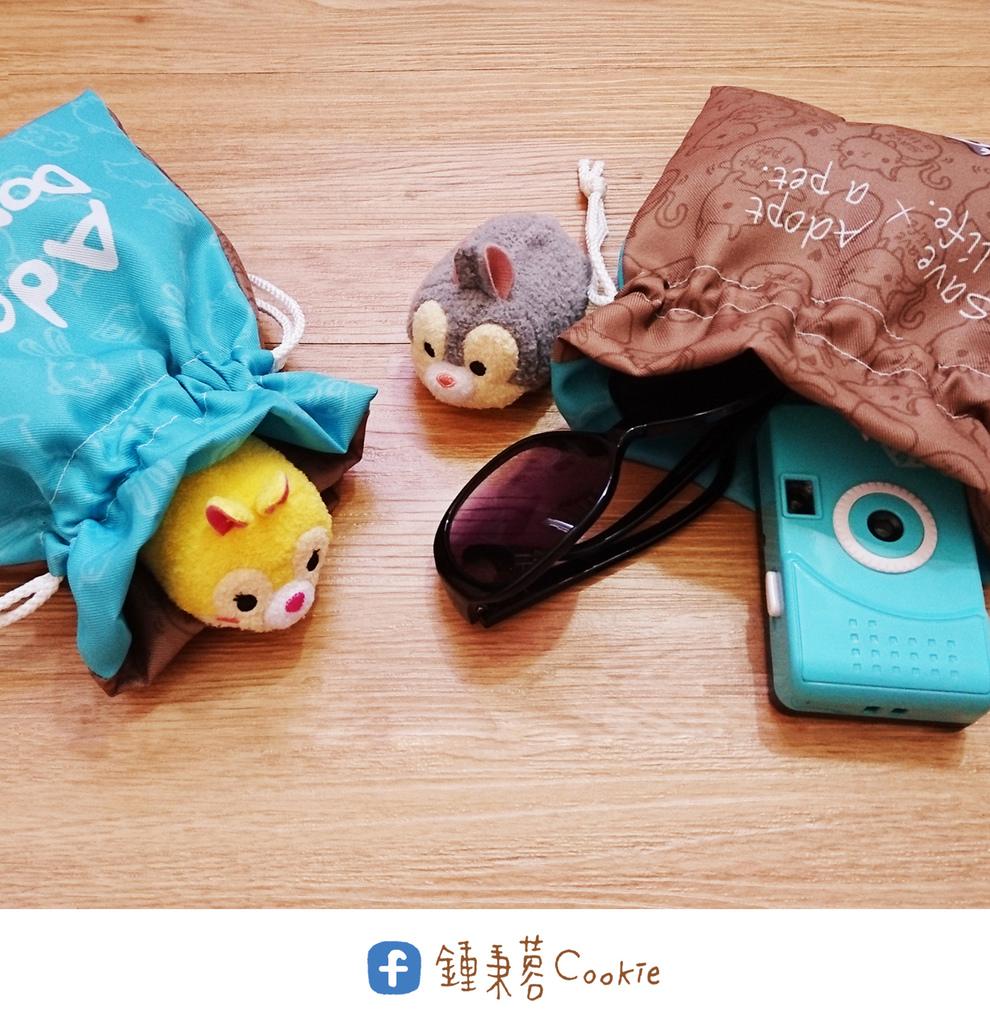 0901 隨身小物袋(領養代替購買)03.jpg