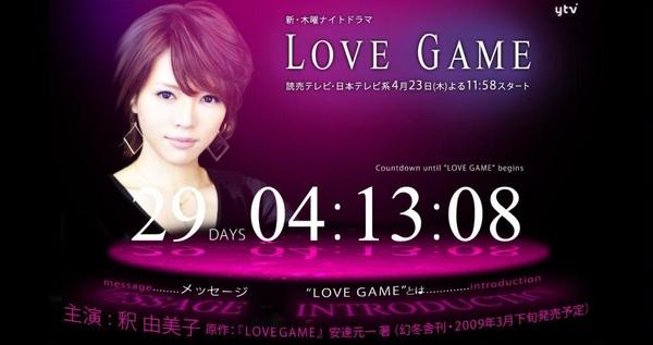 love game.JPG