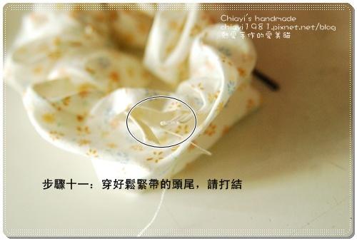 DSC_0227