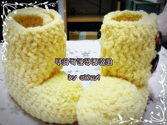 鉤針嬰兒靴鞋