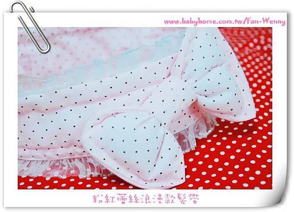 縫紉獨家設計作品~粉紅蕾絲蝴蝶結髮帶