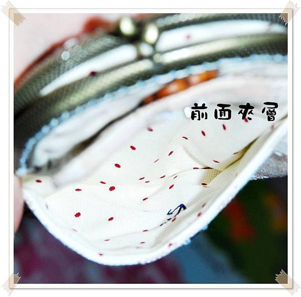 縫紉設計作品:口金大款的零錢包