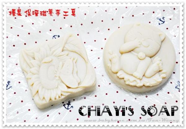 榛果保溼滋養皂