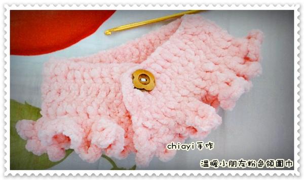 領圍巾.JPG