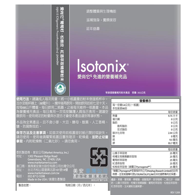 T13000_Label