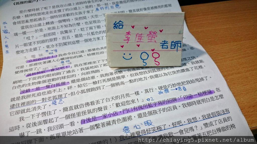小王子的信
