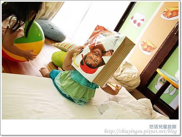悠活兒童旅館20110823-163.JPG