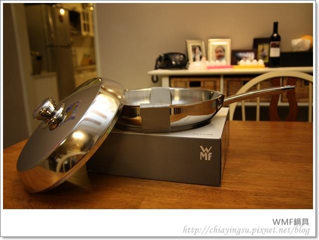 美麗又好用的WMF鍋具