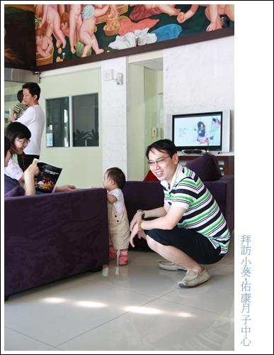 拜訪小葵20090529-18