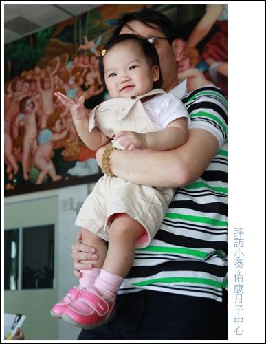 拜訪小葵20090529-20