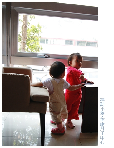 拜訪小葵20090529-26