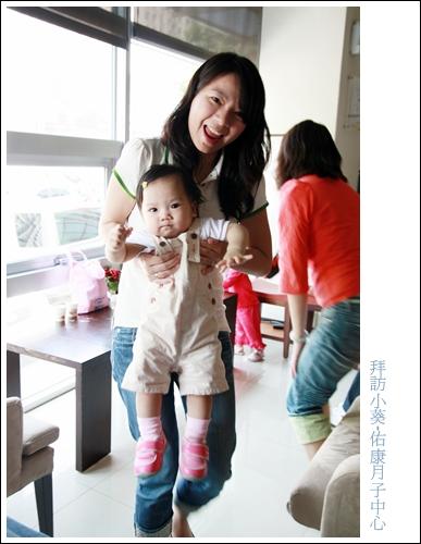 拜訪小葵20090529-27