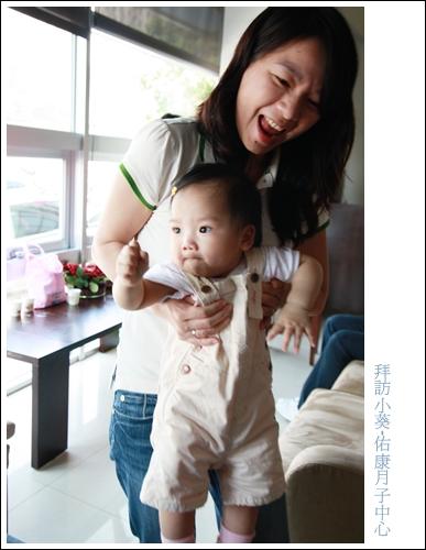 拜訪小葵20090529-28