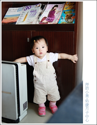 拜訪小葵20090529-33