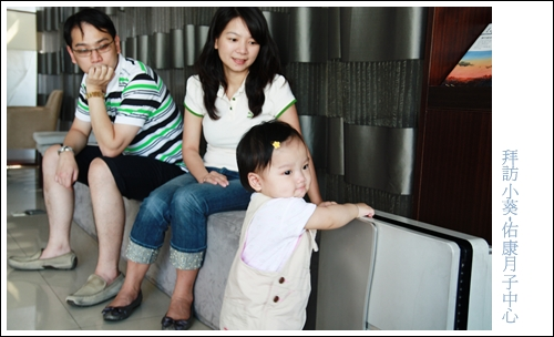 拜訪小葵20090529-35