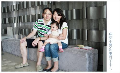 拜訪小葵20090529-37