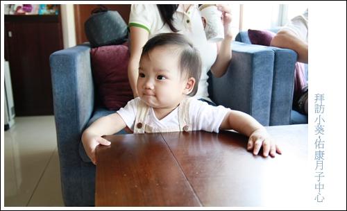 拜訪小葵20090529-42