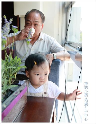 拜訪小葵20090529-46