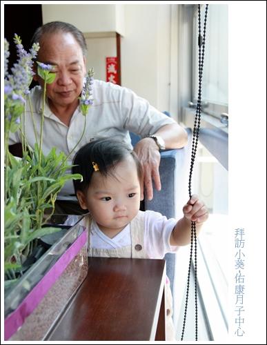 拜訪小葵20090529-45