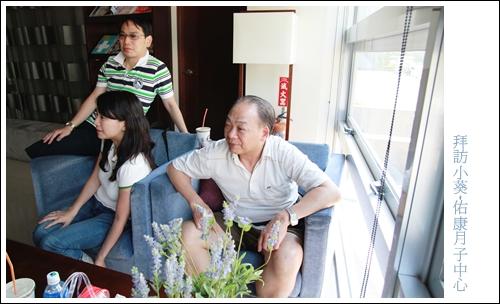 拜訪小葵20090529-53