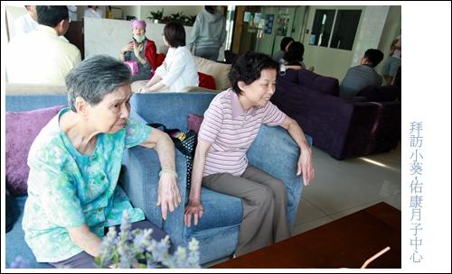 拜訪小葵20090529-52