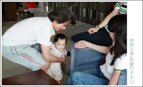 拜訪小葵20090529-56