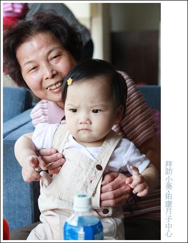 拜訪小葵20090529-63