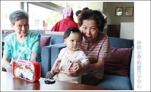 拜訪小葵20090529-64