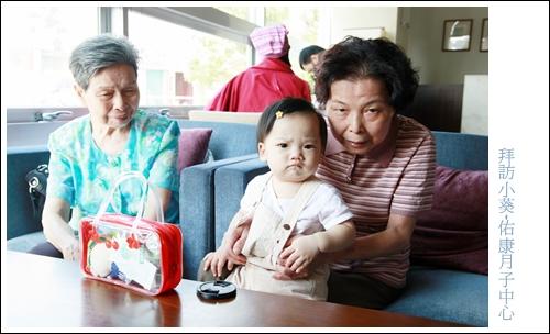 拜訪小葵20090529-65