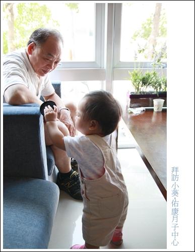 拜訪小葵20090529-73