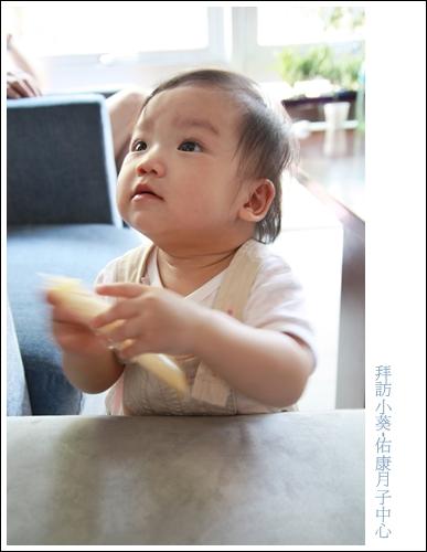 拜訪小葵20090529-81