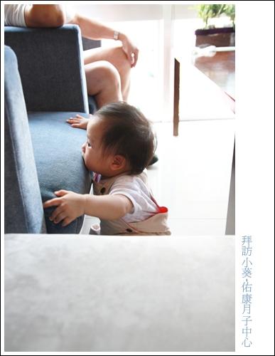 拜訪小葵20090529-84
