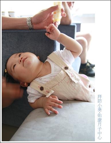 拜訪小葵20090529-87
