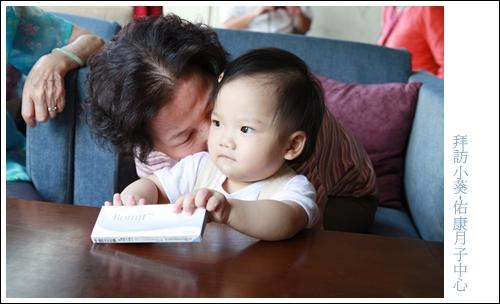拜訪小葵20090529-89