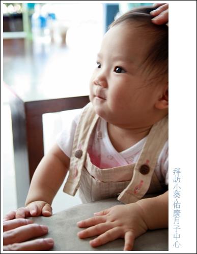 拜訪小葵20090529-88