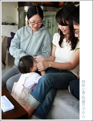拜訪小葵20090529-96