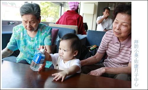 拜訪小葵20090529-98
